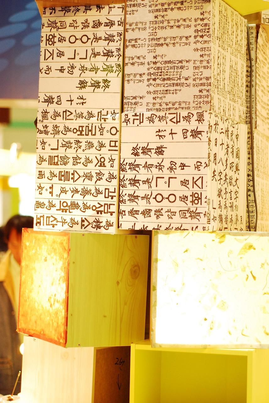 なぜ韓国人の名前は漢字表記しなくてはいけないのか?